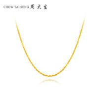 真心好礼:CHOW TAI SENG 周大生 G0LC0001 足金O字锁骨链 2.94g