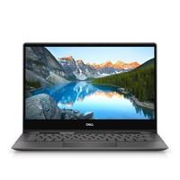 DELL 戴尔 灵越7000 魔方 13MF Pro  13.3英寸二合一笔记本(i5-10210U、8GB、512GB、4K触控)
