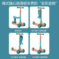 PHOENIX 凤凰 儿童滑板车三合一可坐可骑