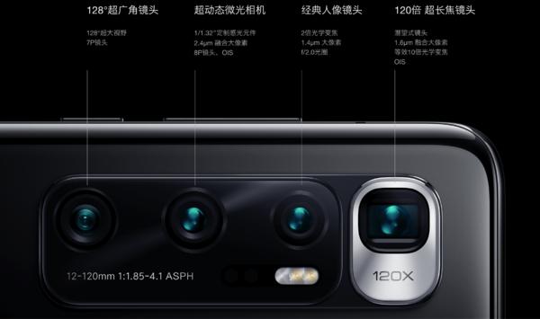 MI 小米 10 至尊纪念版 智能手机 12GB+256GB
