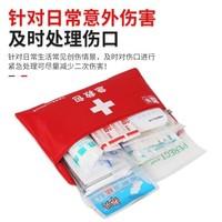 京东PLUS会员:京玺 车载应急包41件套 车用救援 *5件