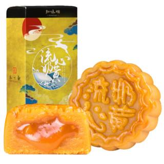 知味观 流心奶黄饼 100g 2只装