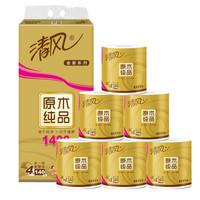 清风 原木纯品金装系列 卷纸 4层140克10卷 *3件
