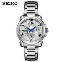 SEIKO 精工 Premier系列 SRX015J1 人动电能腕表