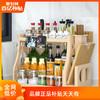 厨房置物架家用调味品刀架调料架碗架收纳架多功能落地多层神器