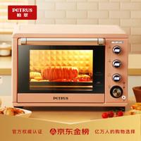 PETRUS 柏翠 PE3040 电烤箱 少女粉 +凑单品