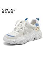 马克华菲女士板鞋2020新款韩版百搭休闲运动透气网鞋女鞋+凑单品