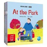 京东PLUS会员 : 《培生幼儿英语》(预备级 套装共35册 附光盘)