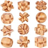 OLOEY  竹制益智玩具孔明锁 多款可选