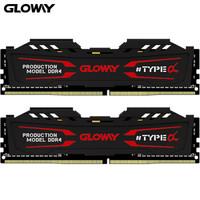 GLOWAY 光威 TYPE-α系列  DDR4 2666MHz 台式机内存条 16GB(8GBx2)