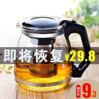 玻璃泡花茶茶壶耐热耐高温小冲茶器水壶过滤透明家用普洱茶具套装