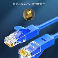 HONGDAK 鸿达 六类千兆网线 0.5米