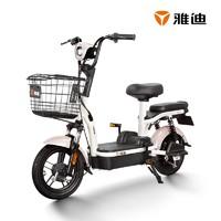 雅迪小金果铅酸48V电动自行车电动代步车