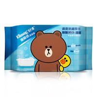 17日0点: Kleenex 舒洁 湿厕纸 40片 *16件