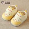 拉拉猪 婴儿步前鞋软底幼儿男童女宝宝鞋子春秋学步鞋6-12个月0-1岁 米黄色 18码/内长12.5cm *5件