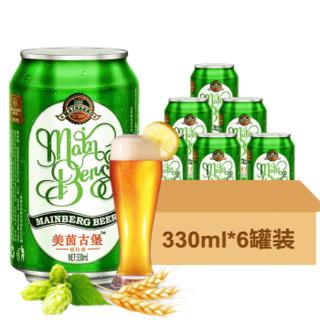 美茵古堡 啤酒流行版绿罐 8°P原麦汁浓度330*6罐 *10件
