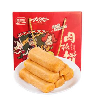 PANPAN FOODS 盼盼 肉松饼 原味 1.3kg 礼盒装 *2件