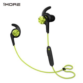 1more 万魔 iBFree升级版 E1018BT 蓝牙耳机 绿色