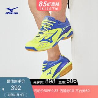 Mizuno美津浓  男女款高端缓震羽毛球鞋 WAVE FANG SS2 71GA171027 荧光黄/蓝/银 40