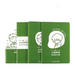 kinbor×盗墓笔记联名款 A5缝线本 40张 4本装 DMBJ学堂款-优惠购