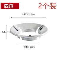 suxing 苏兴 厨房家用灶台节能罩