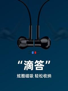 EDFV 希华尔 蓝牙运动耳机