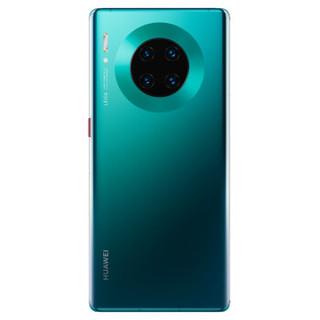 HUAWEI 华为 Mate 30 Pro 4G版 智能手机 8GB+128GB 全网通 翡冷翠
