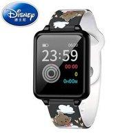 迪士尼(Disney)智能手表女学生高中生运动计步防水智能手环闹钟多功能时尚电子表 643黑色