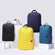 限新用户:MI 小米 炫彩双肩小背包 10L 9元包邮(需用券)