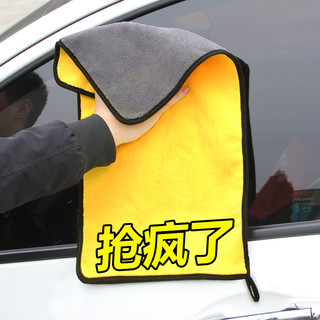 洗车毛巾擦车布专用巾汽车用玻璃吸水加厚大号非不掉毛鹿皮巾抹布
