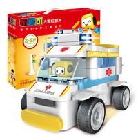 布鲁可 大颗粒积木 交通工具系列 可可百变救护车