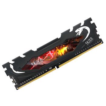 棘蛇(JAZER) 16G DDR4 3000 台式机内存条 黑马甲条