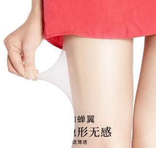 MengNA 梦娜 女士纯色塑身超薄防勾丝连裤袜 10双装