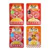 乌江 涪陵清爽榨菜套餐 4种口味 12袋装共900g