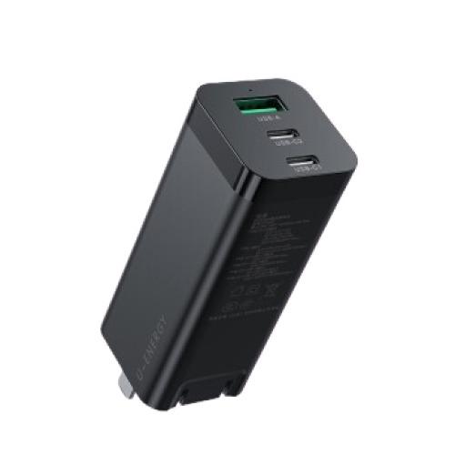 柚能 YP165S 快充笔记本充电器 65W 黑色