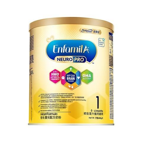 MeadJohnson Nutrition 美赞臣 HMO系列 婴幼儿配方奶粉 1段 400g
