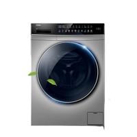 Haier 海尔 晶彩系列 EG100HBDC7SU1 10KG 洗烘一体机
