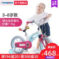 上海永久官方旗舰店儿童自行车男孩/女孩3-4-6岁小孩脚踏车单车子