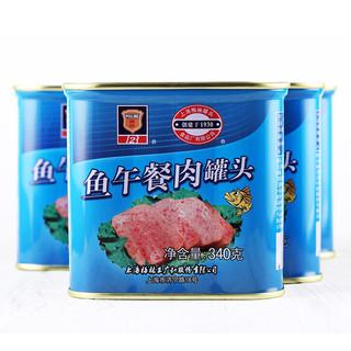 上海梅林鱼肉午餐肉罐头340g*2罐装