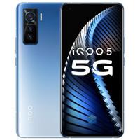 双11预售、12期免息:iQOO 5 5G智能手机 12GB+128GB