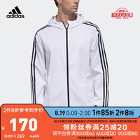 adidas 阿迪达斯 DW4620 男子运动型格梭织夹克