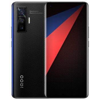 iQOO 5 Pro 5G智能手机 8GB+256GB 赛道版