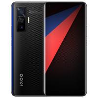 vivo iQOO Pro 赛道版 5G版 智能手机 8G+256G