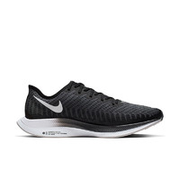 NIKE 耐克 ZOOM PEGASUS TURBO 2 男子跑步鞋 AT2863-001黑色 38.5