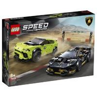 黑卡会员:LEGO 乐高 超级赛车 76899 兰博基尼赛车组