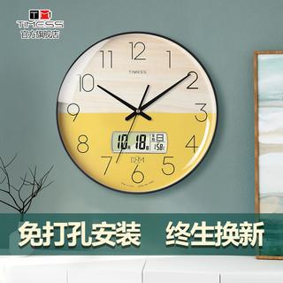 TIMESS P50 简约石英电子时钟 12英寸