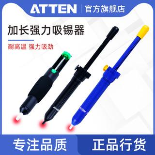 安泰信吸锡器大吸力吸锡枪焊接锡渣手动清理吸锡器工具配件