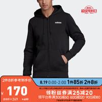 阿迪达斯官网 adidas E LIN FZ FL男装运动型格连帽拉链夹克外套EI9821 黑色 A/M(175/96A) *3件