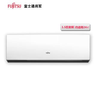 移动专享 : FUJITSU 富士通 ASQG12LTCB-W(KFR-35GW/Bptbw) 1.5匹 变频 壁挂式空调
