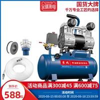 东成无油静音空压机220V小型高压空气压缩机木工喷漆牙科打气泵